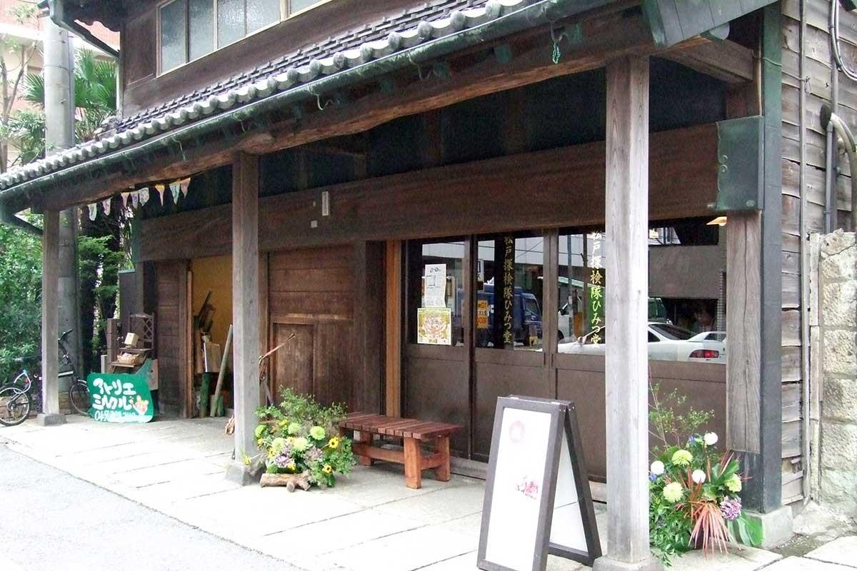 松戸探検隊ひみつ堂