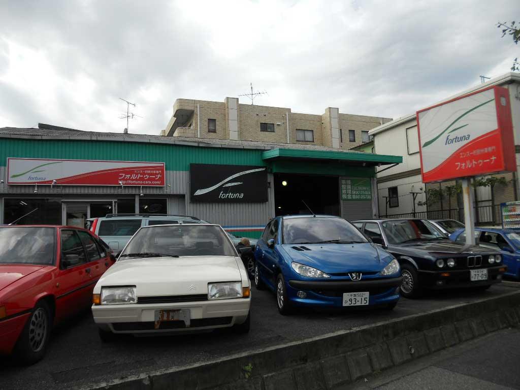 外国車の魅力を知り抜いたこだわりの欧州車専門店フォルトゥーナ