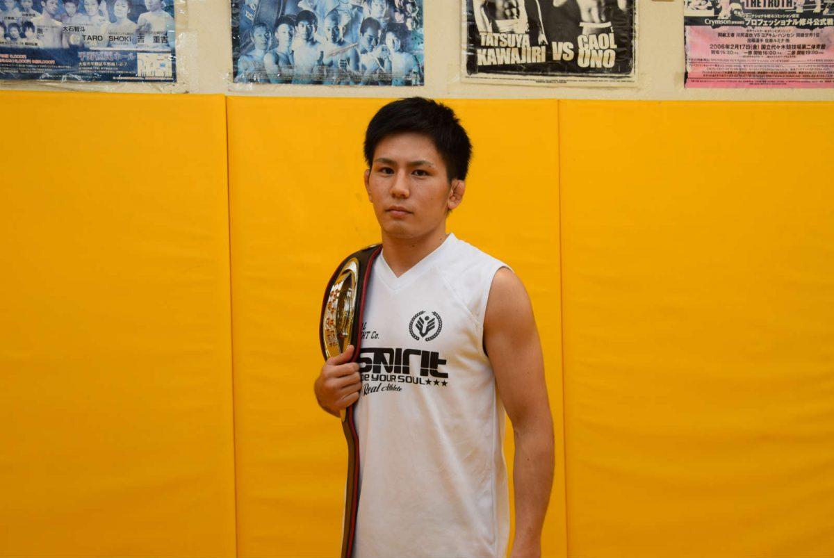 松戸から世界チャンピオン誕生!!総合格闘技 飛鳥拳(あすか・けん)